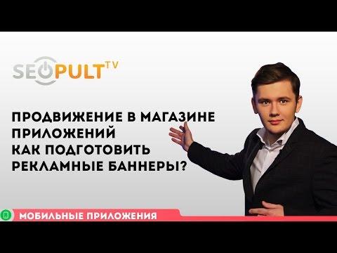 Каталог партнерских программ. Партнерки интернет-магазинов