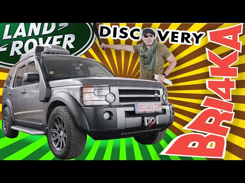 Land Rover Discovery | 3GEN - 4GEN | Test and review | Bri4ka.com
