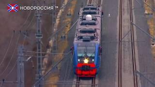 """Лента новостей на """"Новороссия ТВ"""" в 13:00 - 25 декабря 2019 года"""