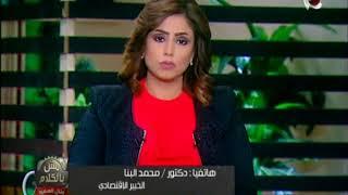 مش بالكلام | حلقة خاصة مع