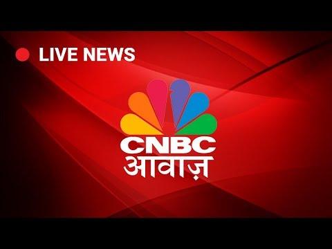Cnbc Livestream