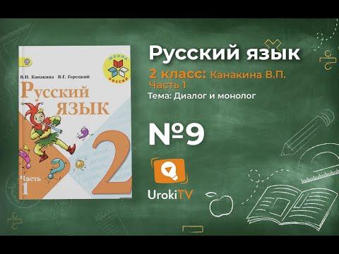литературное чтение учебник 4 класс чуракова скачать