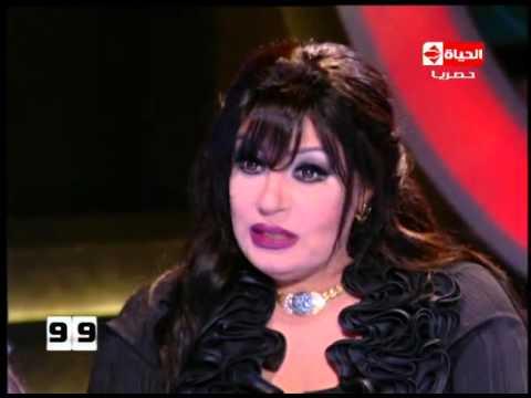 """100 سؤال - حلقة السبت 24-10-2015 """" الفنانة الراقصة فيفي عبده """" ... النتيجة 79% thumbnail"""