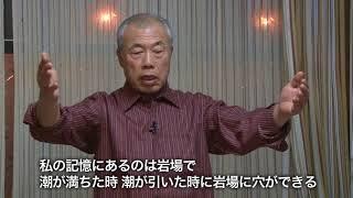 木下 孝 氏(イメージ画像)