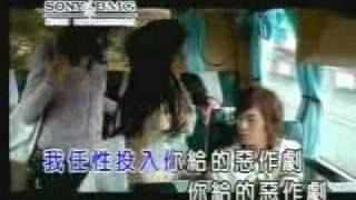 E Zuo Ju Zhi Wen E Zuo Ju by Wang Lan ...
