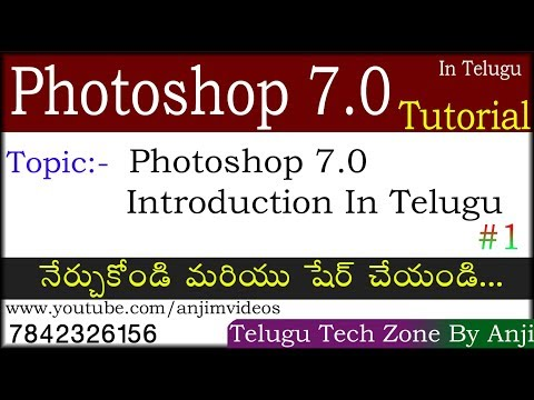 Book telugu photoshop pdf in