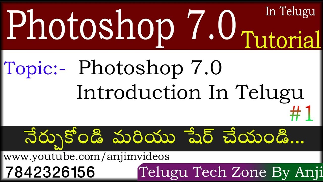 adobe photoshop 7 0 in telugu part 1 adobe photoshop 7 0 tutorial rh youtube com Original Adobe Photoshop Install Adobe Photoshop 7.0