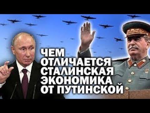 Путину - доллар, Сталину - рубль / #ЗАУГЛОМ #ДЕНЬПОБЕДЫ #СТАЛИН #ПУТИН #9МАЯ