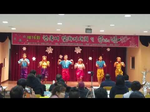 Dance at Buchoen city enjoy