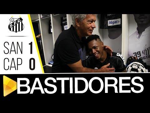 Santos 1 x 0 Atlético-PR | BASTIDORES | Brasileirão (24/09/17)