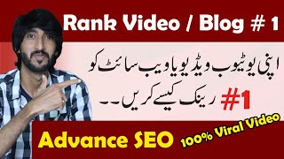 How to rank video on YouTube And how to rank blog on Google