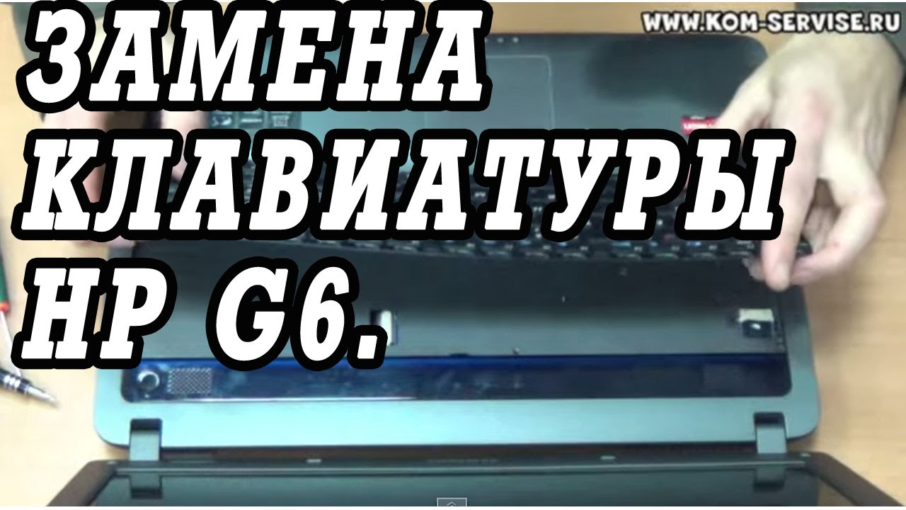 инструкция по ремонту hp officejet 6110