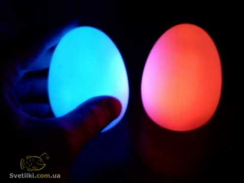 Как сделать светящейся яйцо