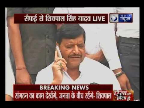 Shivpal Singh Yadav addresses press conference in Saifai