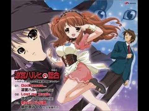 Koi no Mikuru Densetsu (Mikuru Legend of Love)