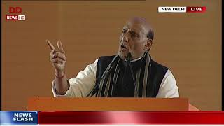 BJP leader Rajnath Singh addresses party's National Council Meeting in New Delhi