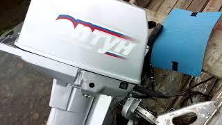 нептун 23 + ЭЛ.стартер )) // защита на лодочный мотор //