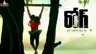 Rogue Motion Poster | Telugu Latest Trailers 2017 | Ishan, Mannara Chopra, Angela