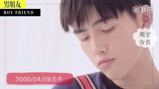 《關於飛宇》陳飛宇台灣首站宣傳影片