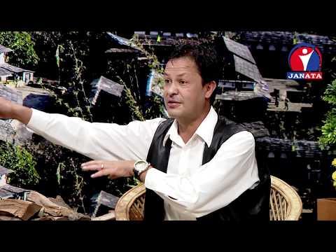 Lok Mala - एक प्रशिद्ध र लोकप्रिय गायक घमेश दुलाल संगको कुराकानी | Ghamesh Dulal