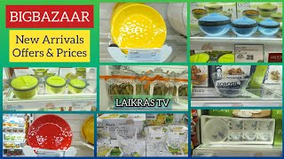 Big Bazaar Sale | Big Bazaar Offers 2019 | Big Bazaar India | Latest Arrivals & Offers | #LaiKRaS TV