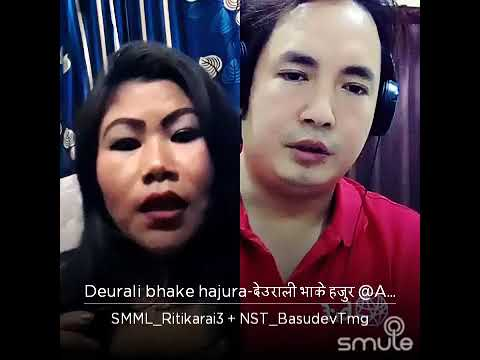 Deurali bhake hajura cover by Basudev Tamang and Ritika Rai