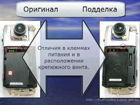 Прошивка китайского видеорегистратора dod 900 отзывы о видеорегистраторе интего vx-600r