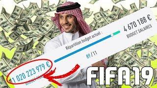 FIFA 19 GLITCH | Être MILLIARDAIRE en CARRIÈRE ?