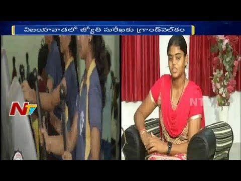 Arjuna Award Winner Archer Jyothi Surekha Face to Face || KL University || NTV