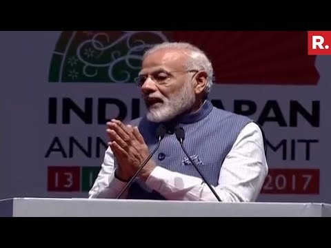 PM Modi On India-Japan Business Relations - Full English Speech