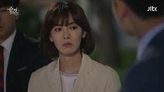 Клип к дораме «Влюиться в Сун Чжон»