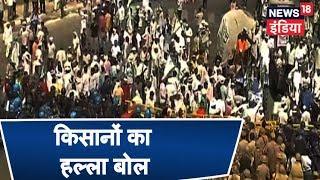 LIVE | किसानों का हल्ला बोल, दिल्ली-यूपी बॉर्डर पर सुरक्षा बढ़ी | Kisan Rally | 2-10-2018