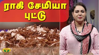 Healthy Ragi Semiya Puttu | Ragi Sweet Semiya | Snacks Box | Adupangarai - 24-08-2020 Cooking Show