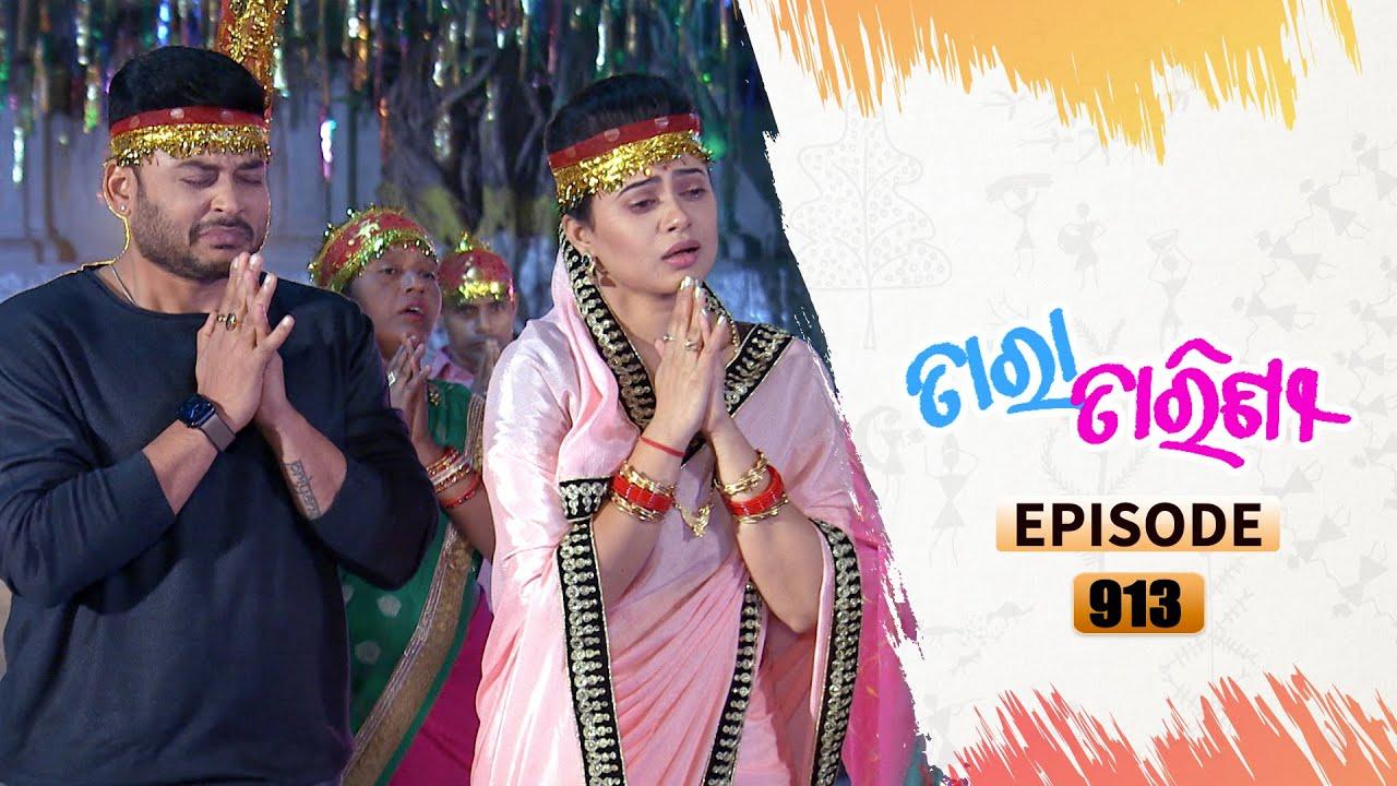 Tara Tarini | Full Ep 913 | 05th Jan 2021 | Odia Serial – TarangTV