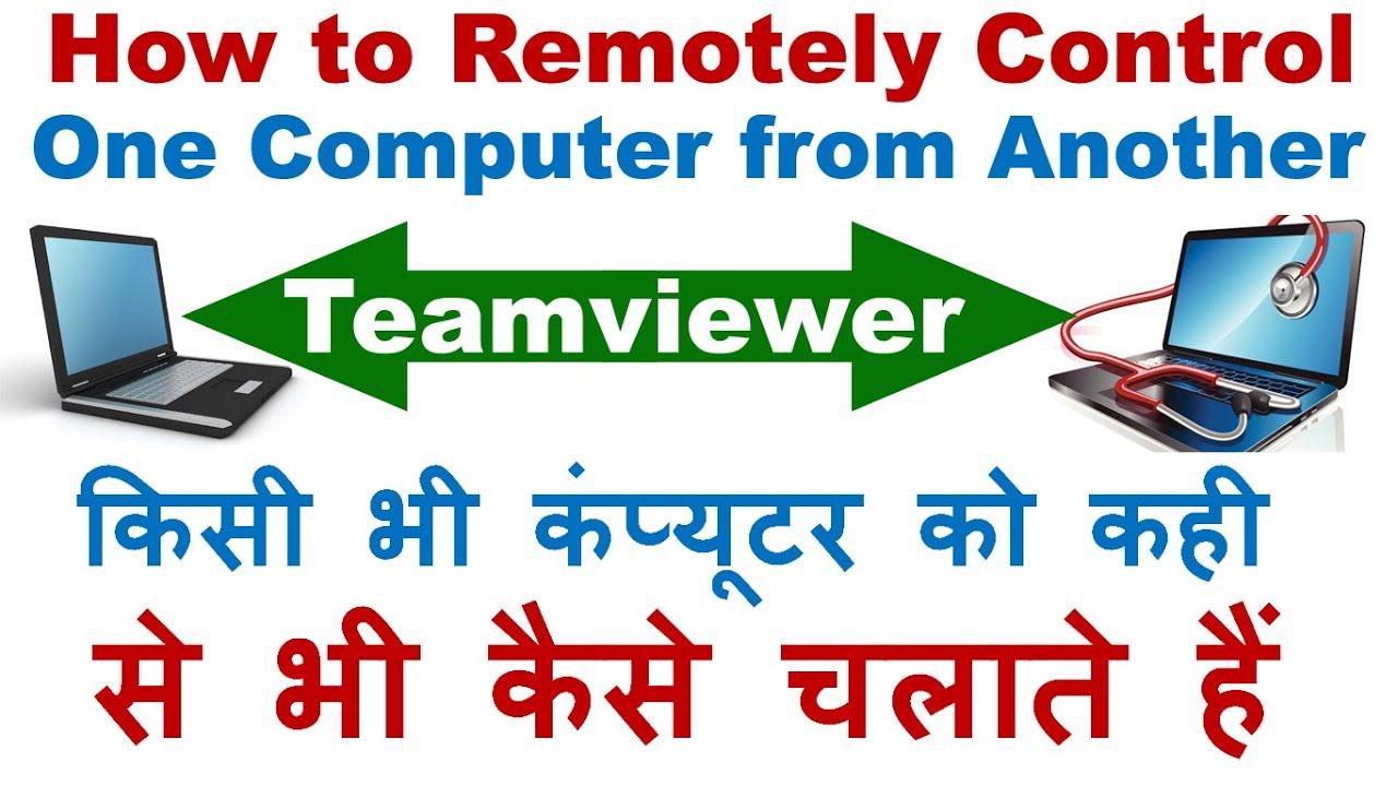uses of computer essay in urdu