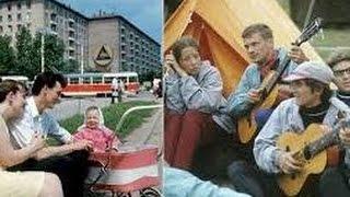 Сделано в СССР. Советский отдых. Как и где отдыхали люди в СССР