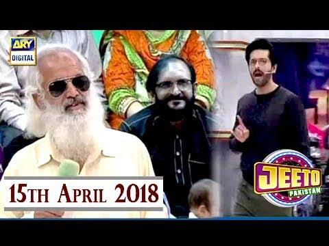 Jeeto Pakistan - 15th April 2018 - ARY Digital Show