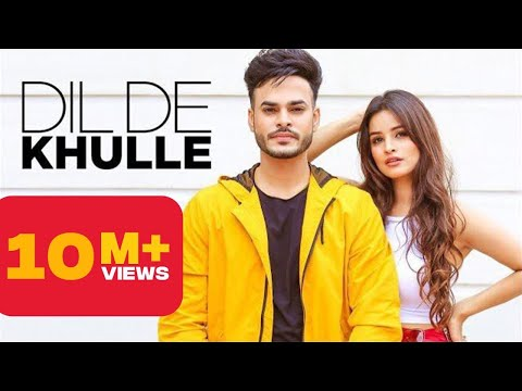 Dil De Khulle : Arsh Maini (Official Song) MixSingh | Latest Punjabi Songs | Patiala Shahi Records