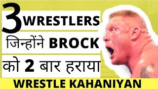 Brock Lesnar defeats | New WWE RAW 2019 in hindi | Roman Reigns, ब्रॉक लेसनर रोमन रेंस