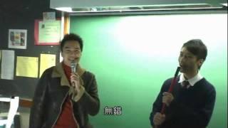 仁愛堂田家炳中學11/12年度7A畢業影片 《讓青春 多飛一