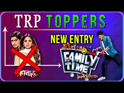 Bepannah OUT, Family Time With Kapil IN | TRP Toppers