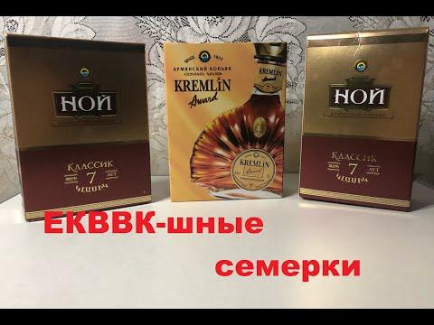 Ной классик 7 лет, Kremlin Award 7 лет