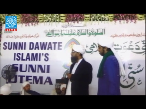 Annual Ijtema 2017 Day 1(For Sisters)