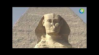Проклятия египетских фараонов (2009) / Документальный фильм