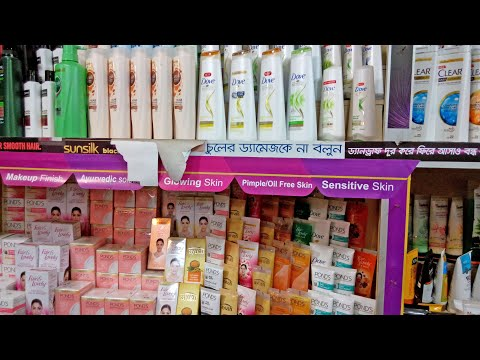 Unilever Brands product Display Video | Cosmetics Business Ideas