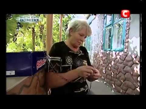 : Погибла участница шоу экстрасенсов Илона Новоселова