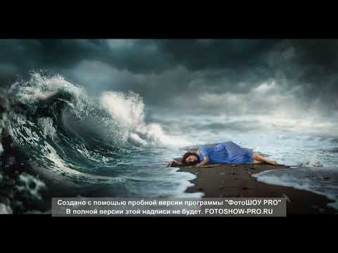 Xcho-Волна (Премьер 2019, текст)