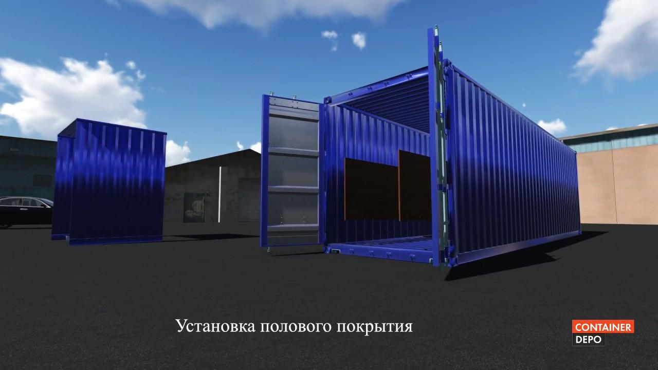 Продам контейнеры 20тон, 40 футов, Одесса. - YouTube