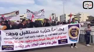 أهل مصر | محافظ جنوب سيناء يتقدم مسيرة احتفالًا بعيد الشرطة