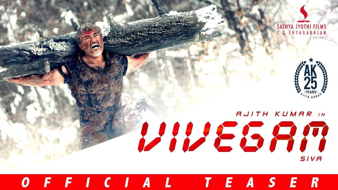 Download Vivegam - Official Teaser | Ajith Kumar, Vivek Oberoi, Kajal, Akshara | Vetri | Anirudh | Siva